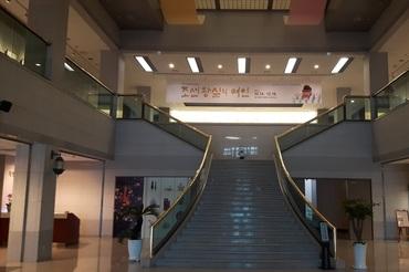 The Women of Joseon Royal Family